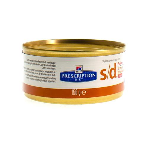Hills Prescrip Diet Feline Sd (156 Gram)