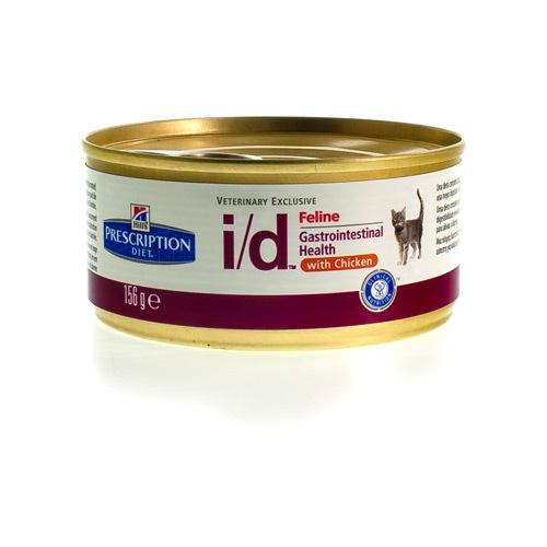 Hills Prescrip Diet Feline Id (156 Grammes)
